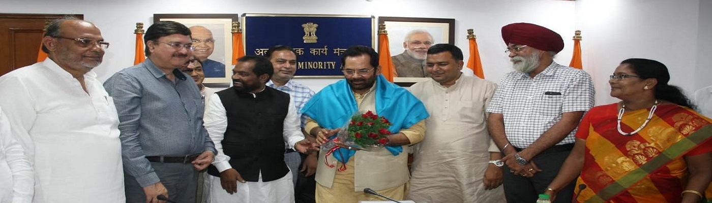 Hon'ble Union Minister (MA) Shri Mukhtar Abbas Naqvi has chaired 112th Governing Body & 65th General Body meetings of Maulana Azad Education Foundation at Antyodaya Bhawan in New Delhi on 11th June, 2019