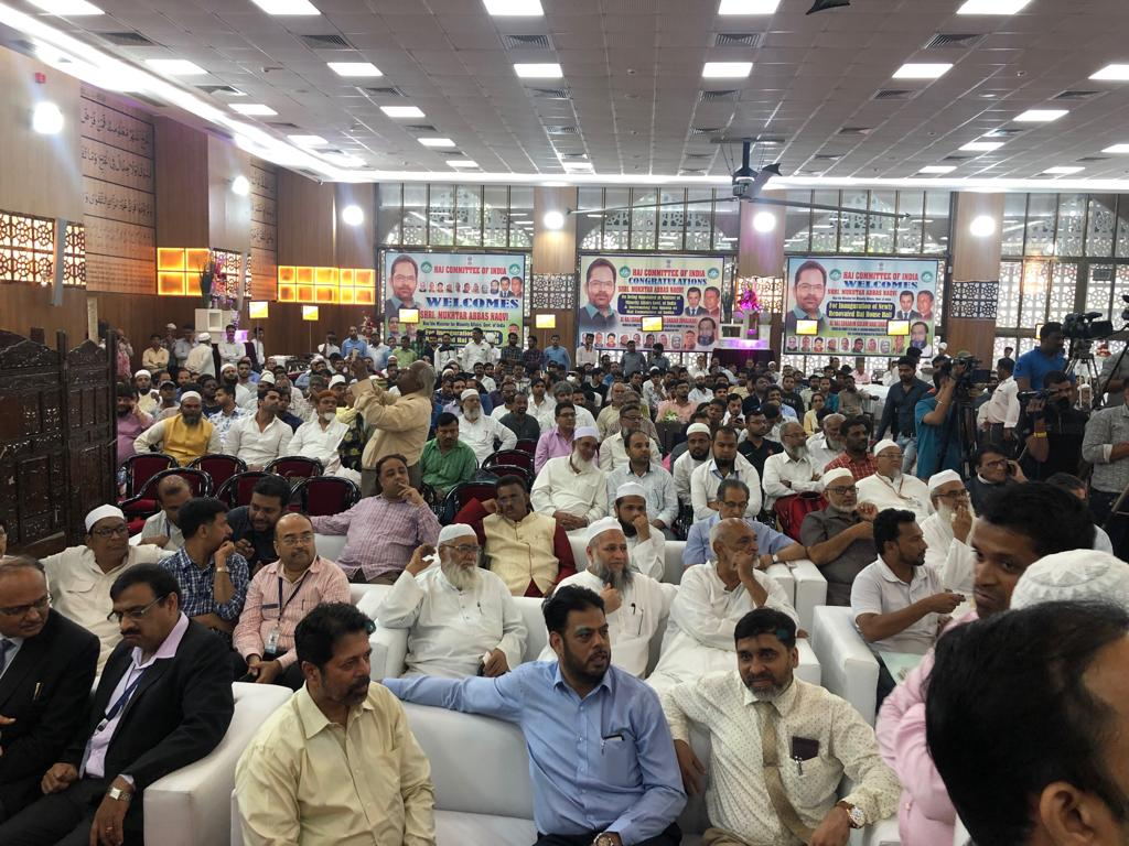 Dated 29th June, Inaugurated newly renovated hall of Haj House in