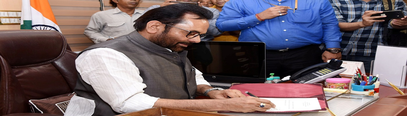 Shri Mukhtar Abbas Naqvi taking charge as the Union Minister for Minority Affairs, in New Delhi on May 31, 2019.