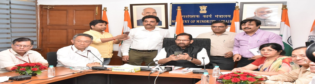The Union Minister for Minority Affairs, Shri Mukhtar Abbas Naqvi launching the Scholarship Mobile App, in New Delhi on September 13, 2018. The Secretary, Ministry of Minority Affairs, Shri Ameising Luikham is also seen.