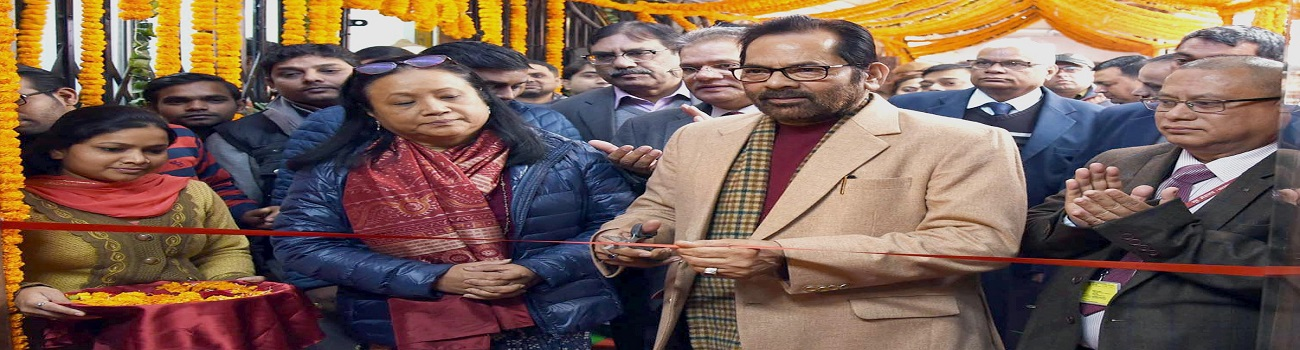 The Union Minister for Minority Affairs, Shri Mukhtar Abbas Naqvi inaugurated new office space of Haj Division, Minority Affairs Ministry, at RK Puram in New Delhi on January 16, 2019. Senior officials of the Ministry were also present.