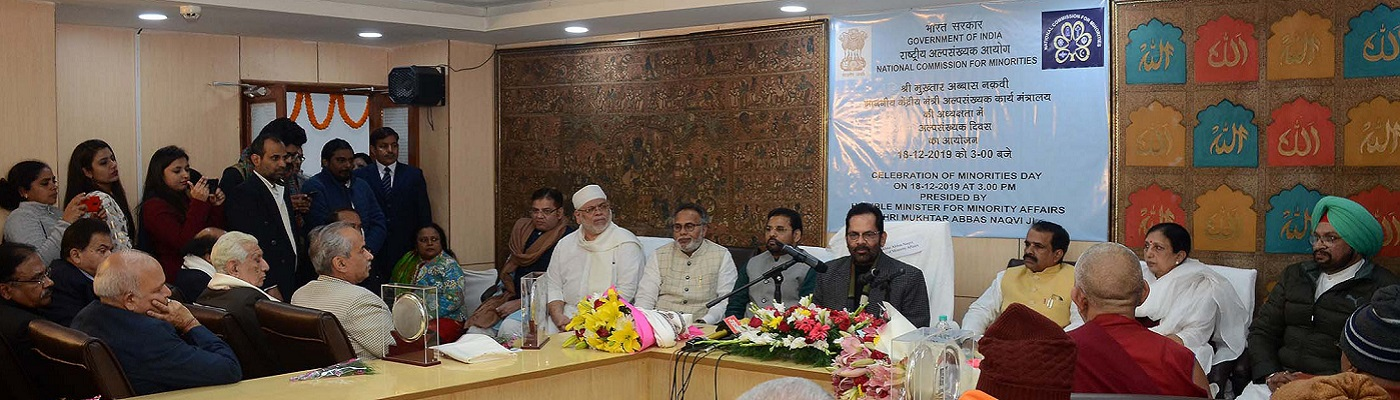The Union Minister for Minority Affairs, Shri Mukhtar Abbas Naqvi addressing during the Celebration of the Minorities Day, organised by the National Commission for Monorities, in New Delhi on December 18, 2019.