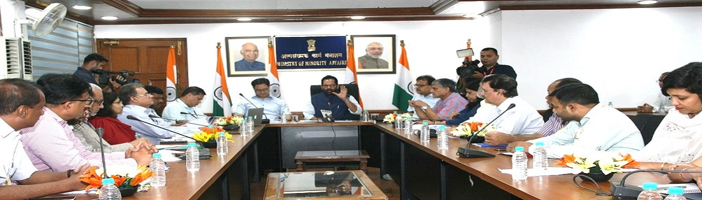 Today chaired meeting of officials of Minority Affairs Ministry at Antyodaya Bhawan. MoS for Minority Affairs Shri Kiren Rijiju and Secretary & other seniors officials of Ministry were also present.
