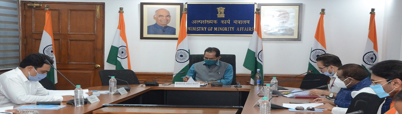 "chaired Central Waqf Council meeting at Antyodaya Bhawan in New Delhi. Discussion was held on proper maintenance and utilisation of waqf properties across the country for welfare of the society. Took stock of progress made in digitisation and GEO mapping of waqf properties and development of basic infrastructure regarding educational activities on waqf properties under ""Pradhanmantri Jan Vikas Karykram"" across the country."
