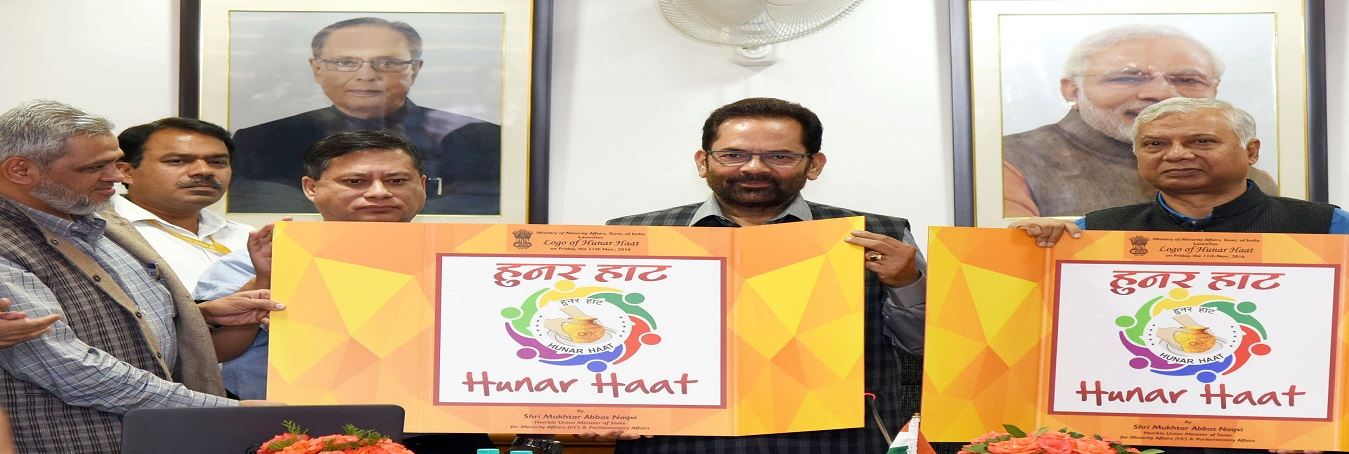 "The Minister of State for Minority Affairs (Independent Charge) and Parliamentary Affairs, Shri Mukhtar Abbas Naqvi launching a logo of ""Hunar Haat"", in New Delhi on November 11, 2016."