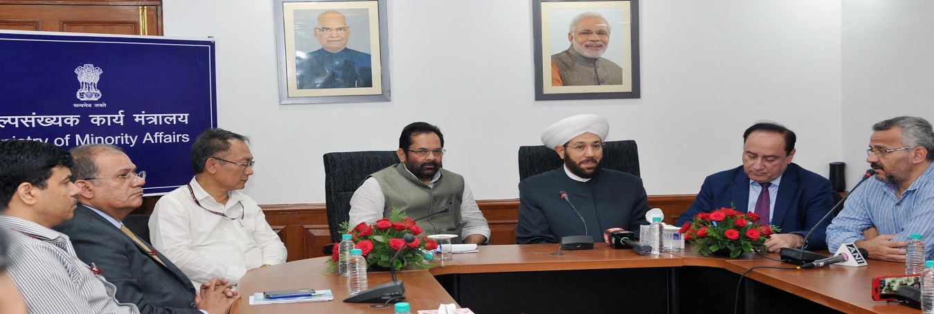 The Union Minister for Minority Affairs, Shri Mukhtar Abbas Naqvi in a meeting with the Grand Mufti of the Syrian Republic, Dr. Ahmad Badreddin Hassoun, in New Delhi on September 26, 2017.