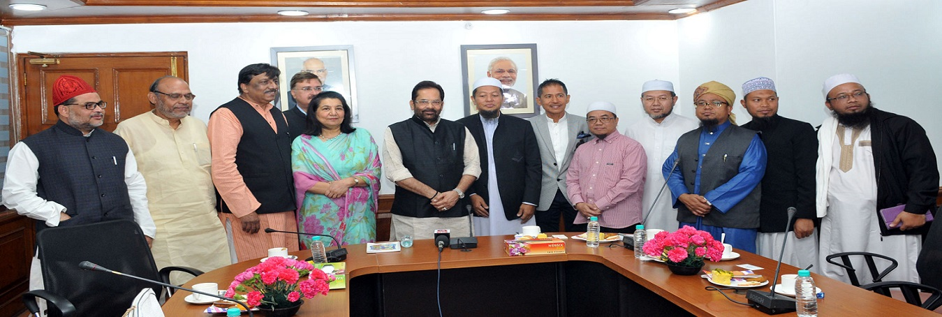 A delegation from Malaysia meeting the Union Minister for Minority Affairs, Shri Mukhtar Abbas Naqvi, in New Delhi on October 26, 2017