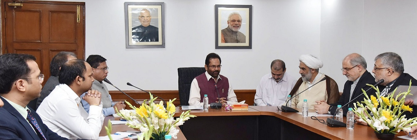 An Iranian delegation of Islamic Culture and Communication Organisation meeting the Union Minister for Minority Affairs, Shri Mukhtar Abbas Naqvi, in New Delhi on October 27, 2017.