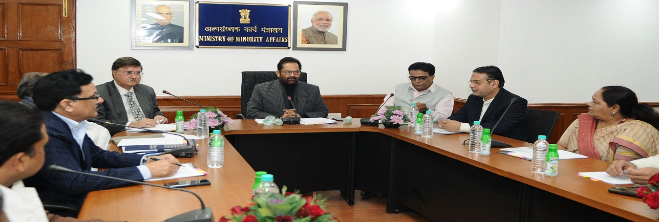 The Union Minister for Minority Affairs, Shri Mukhtar Abbas Naqvi chairing the Governing Body and General Body meeting of Maulana Azad Education Foundation (MAEF), in New Delhi on December 09, 2017