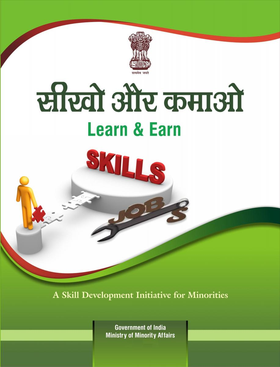 'Learn & Earn' project for students begins | Nashik News ...