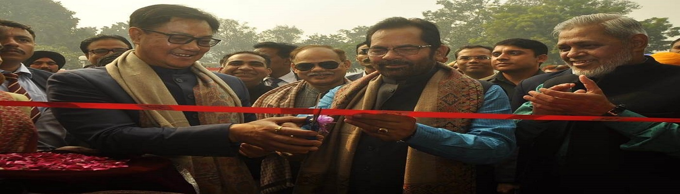 The Union Minister for Minority Affairs, Shri Mukhtar Abbas Naqvi inaugurating the Hunar Haat, at the 39th India International Trade Fair (IITF), at Pragati Maidan, in New Delhi on November 15, 2019. The Minister of State for Youth Affairs & Sports (Independent Charge) and Minority Affairs, Shri Kiren Rijiju is also seen.