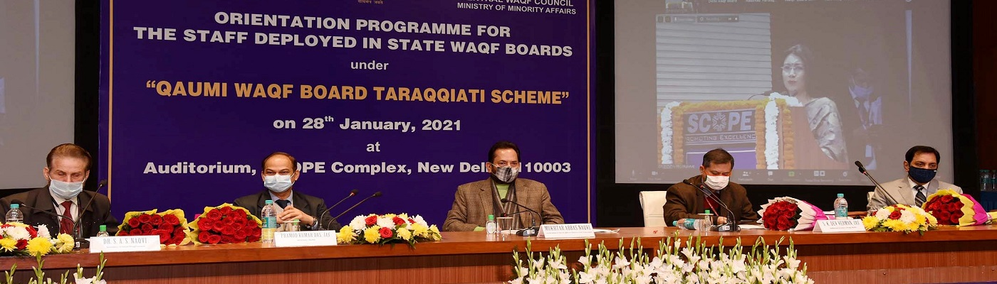 The Union Minister for Minority Affairs, Shri Mukhtar Abbas Naqvi at the Orientation Programme of Central Waqf Council, in New Delhi on January 28, 2021. The Secretary, Ministry of Minority Affairs, Shri Pramod Kumar Das are also seen.