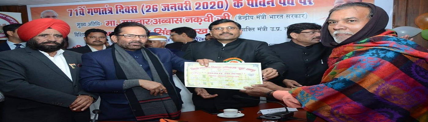 Hon'ble Minister (MA), Shri Mukhtar Abbas Naqvi distributed certificates to beneficiaries of various housing schemes, scholarship schemes and Kanya Sumangla Yojna of the Centre and UP Govt