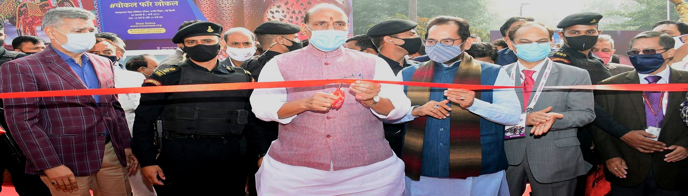 The Union Minister for Defence, Shri Rajnath Singh inaugurating the 26th Hunar Haat of indigenous products of artisans and craftsmen, in New Delhi on February 21, 2021.