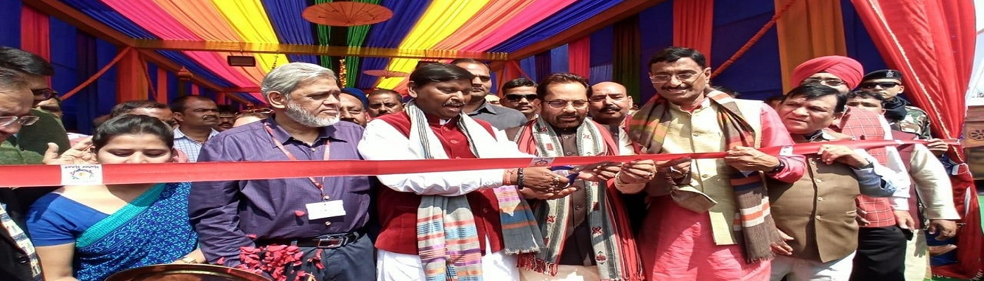 The Union Minister for Minority Affairs, Shri Mukhtar Abbas Naqvi and the Union Minister for Tribal Affairs, Shri Arjun Munda inaugurating the Hunar Haat, at Harmu Ground, in Ranchi, Jharkhand on March 01, 2020.