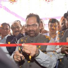 The Minister of State for Minority Affairs (Independent Charge) and Parliamentary Affairs, Shri Mukhtar Abbas Naqvi addressing at the Progress Panchayat at Rajkiya Kanya Inter College, in Jaspur, Udham Singh Nagar, Uttarakhand on November 05, 2016