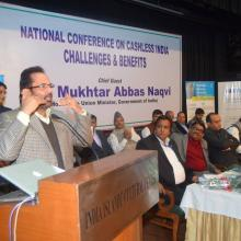 Addressed National Conference on Cashless India- Challenges and Benefits at India Islamic Cultural Centre. In conference, Manoj Tiwari, Sudhanshu Trivedi, Muslim intellectuals and renowned people from education, industry fields were also present.