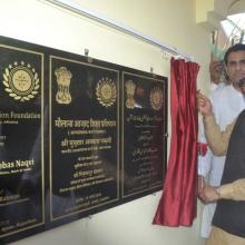 Inaugurated 100 toilets complex, constructed by Ministry of Minority Affairs at Kayad Vishramsthali, Ajmer. Also inaugurated Education Facilitation Centre of Minority Affairs Ministry at Kayad Vishramsthali, Ajmer.