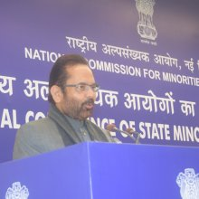 The inauguration of the Annual Conference of State Minorities Commission, organised by the National Commission for Minorities, in New Delhi on January 17, 2017
