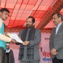 Distributed appointment letters to youths at job fair, today organised at Harthala, Moradabad by National Skill Development Corporation.