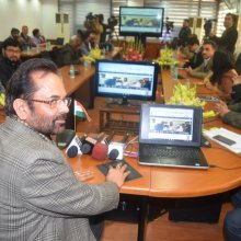 launching the trilingual website of Haj Committee of India, in New Delhi on December 20, 2016