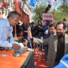 Inaugurated Hunar Haat, spectacular exhibition of traditional art-skills of master artisans at Baba Kharak Singh Marg,
