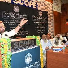 Addressed 32nd All India Haj Conference at Scope Complex, New Delhi
