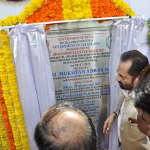 Inaugurated first Gharib Nawaz Skill Development Centre at Vijayanagar Colony in Hyderabad. Gharib Nawaz Skill Development Centres will also offer certificate course in GST accounting-programming and other related subjects.