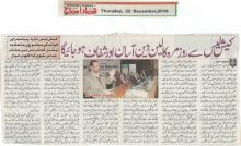 Coverage of conference on Cashless India- Challenges & Benefits, organised at India Islamic Cultural Centre, New Delhi in various Urdu newspapers (22 Dec, 2016).