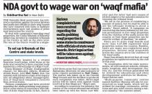 21 SEPTEMBER,2016,MAIL TODAY