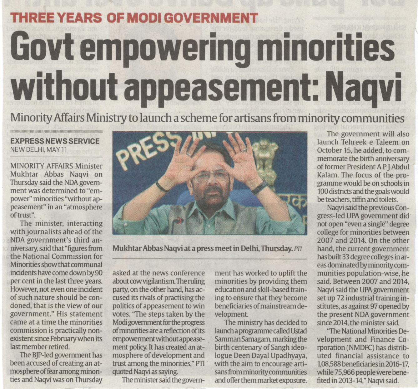 The Indian Express 12 may, 2017 | Ministry of Minority